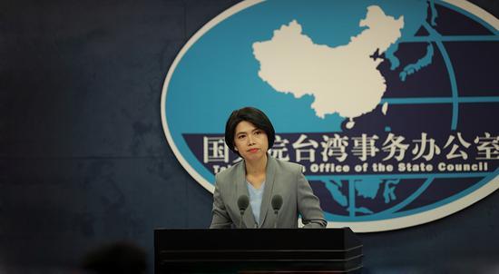 国台办谈大陆船队围岛引联想:民进党当局挑衅造成台海紧张