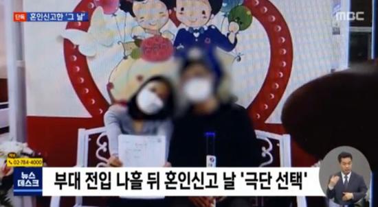 ·李某和男友(韩国新闻截图)。