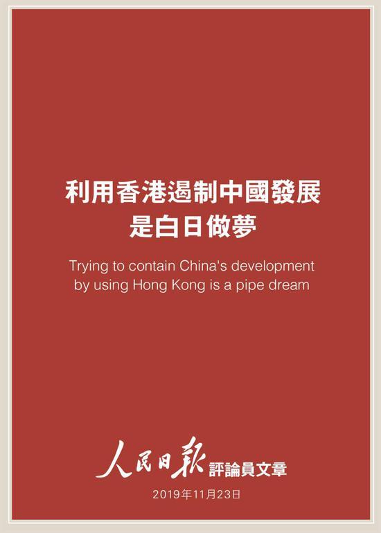 北京银保监局:借贷搭售、转嫁成本等违规行为将严查