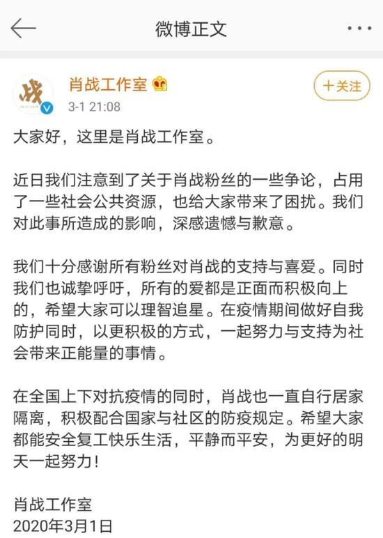 包头市人大常委会原党组书记苏誉被开除党籍