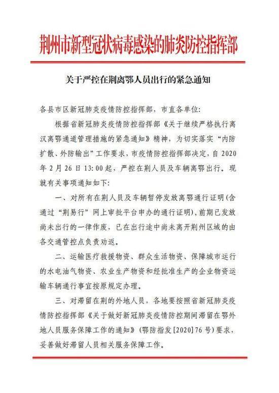 中国科大潘建伟等科学家在光量子计算领域取得进展