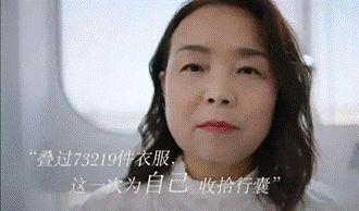 ·苏敏接拍某奢侈品电商广告,该广告于今年妇女节当天播出。