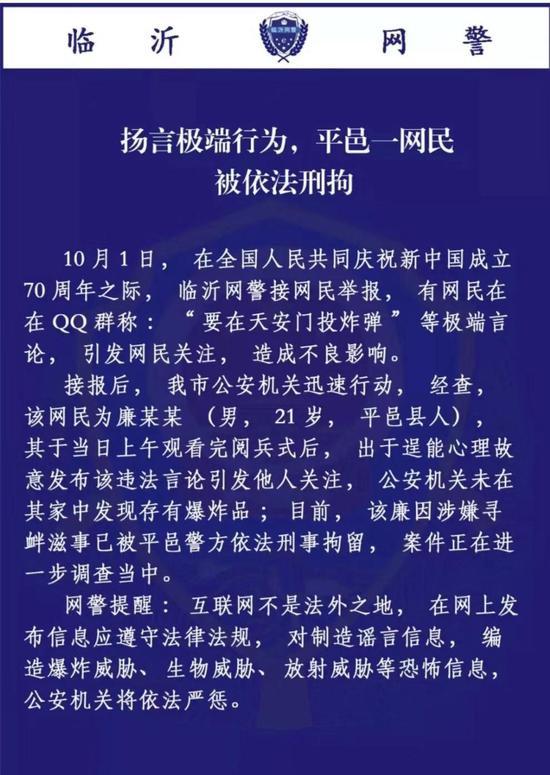 中秋节唱给香港的歌:爱我们的家