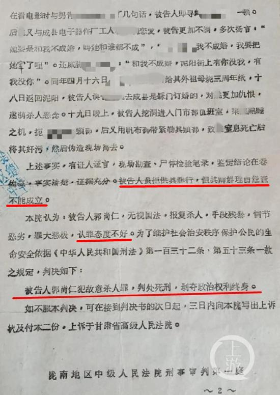 """""""新冠""""确诊挑战:北京现核酸检测""""三阴""""感染者"""