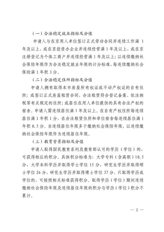 趙薇退出龍薇傳媒經營層不再任高管 仍為最大股東