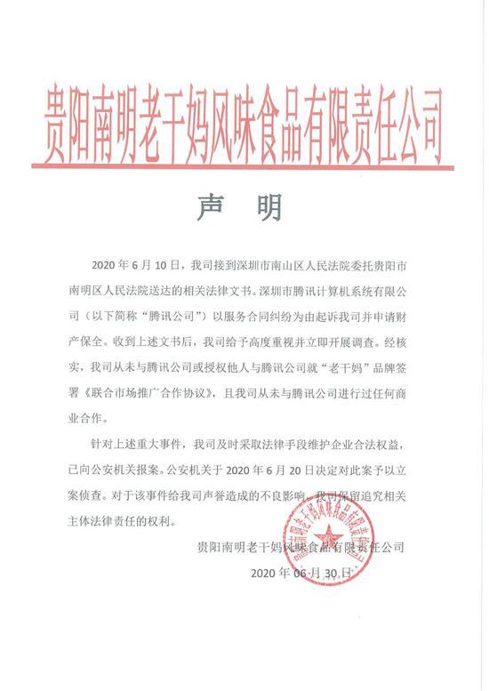 湖北发出就业专列抵达浙江