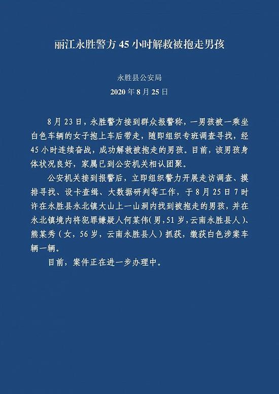广东梅州一对夫妻在家中死亡 已排除外来人员入侵作案