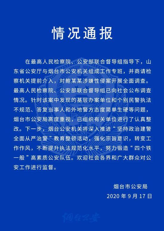 宣布行国新卸任队举队护打车滴滴迪士大成董事单_浦利飞(plf2020.com)扑克