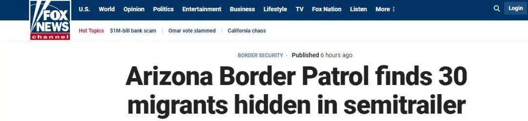 又一起 美国一辆货车内发现30名非法移民