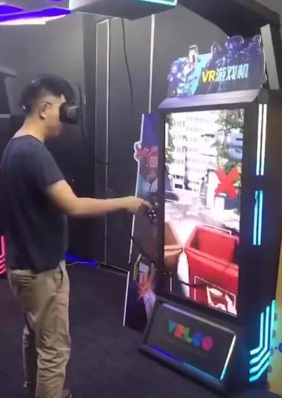 电玩店推出垃圾分类VR游戏
