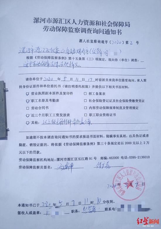 南京51岁民警倒在战疫一线 扎根社区17年居民们的自己人