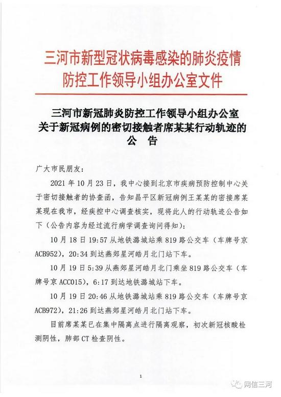 """南京大学:以党史学习传承思想伟力 理发师顾客头上""""作画"""" 网友:被理发耽误的画家"""