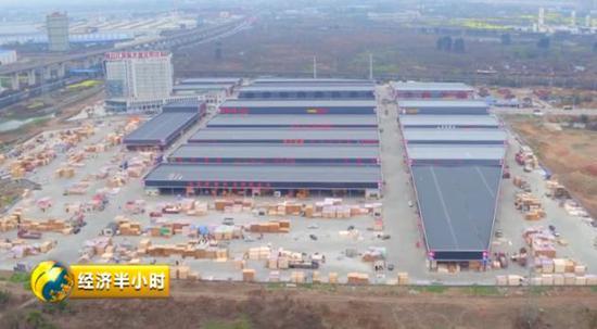 成都市青白江国际木材交易中心