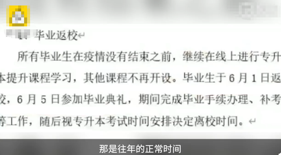 """石正丽再发声:不管多困难都不会出现""""叛逃""""谣言中的情况"""