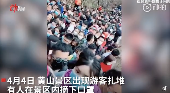 马蓉晒视频自制护目镜 为武汉加油