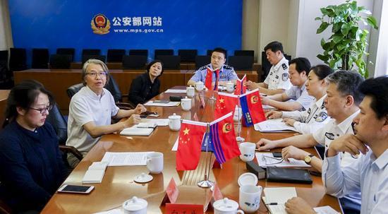 2019年5月20日,公安部组织召开警旗设计工作研讨会。赵飞摄
