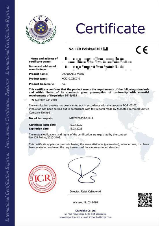 """以""""ICR Polska""""名义出具的假证"""
