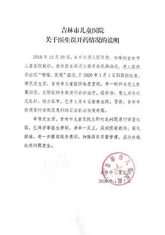 """天津60个国企混改项目股权""""拍卖""""最高可出让100%股权(附表)"""