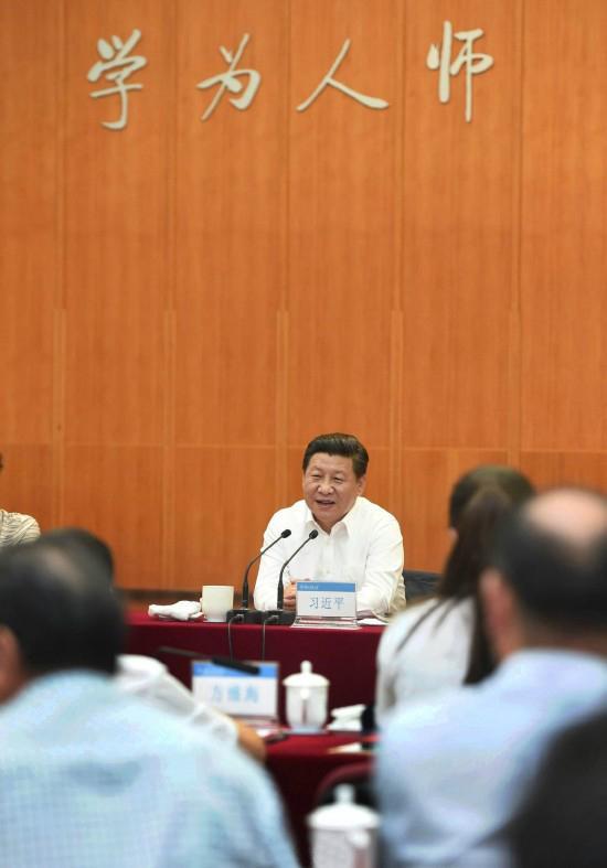 2014年9月9日,习近平同北京师范大学师生代表进行座谈。新华社记者 马占成摄