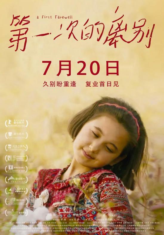 情怀满满!北京影院周五复工,请收下这份最全片单