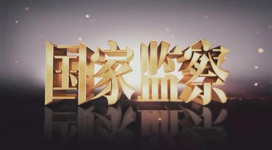 王毅:中国已成为维护世界和平稳定的中流砥柱