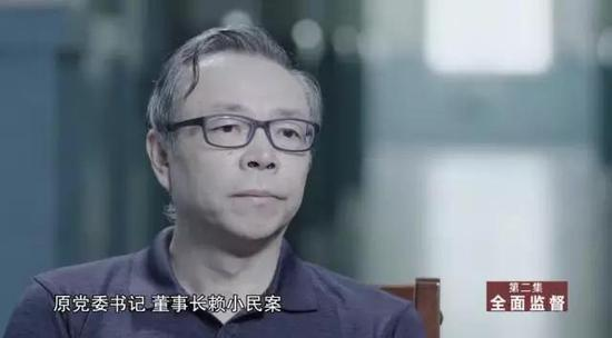 陕西汉中通报小学营养餐问题