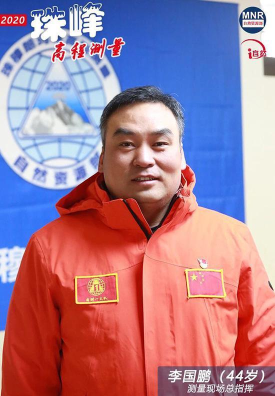 国测一大队队长、2020珠峰高程测量现场总指挥李国鹏 自然资源部 供图