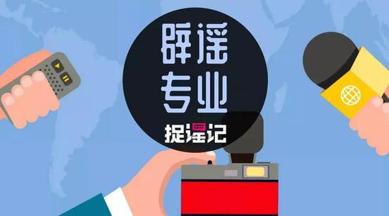 作者|李广 来源|蓝媒汇