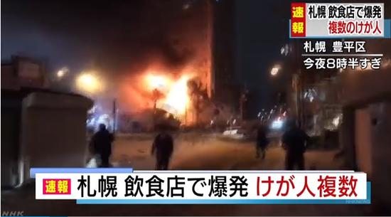 NHK视频截图