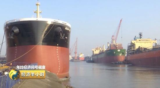△扬子江造船厂
