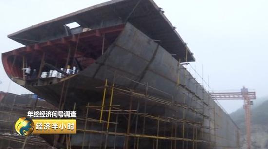 △梁新方造船公司