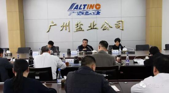 黄湘晴在会议中发言(资料图)