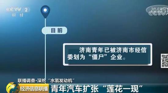 而青年莲花在山东泰安与浙江萧山的境遇几乎如出一辙。