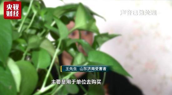 2019胡润女企业家榜单:碧桂园杨惠妍连续三年蝉联中国女首富
