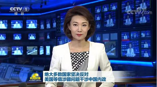 <b>今天《新闻联播》上的一幕 真硬气</b>