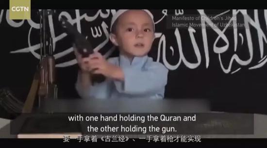 境外势力对儿童传输极端主义思想