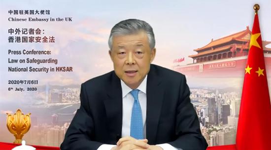 7月6日,中国驻英国大使刘晓明举行网上中外记者会(图源:中国驻英大使馆网站)