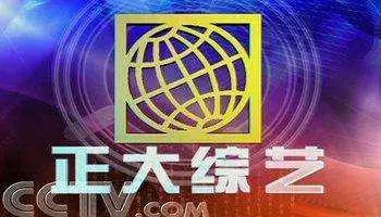 """全球娱乐场真人 - 湖北竹山严把""""五关""""抓实危房改造工作"""