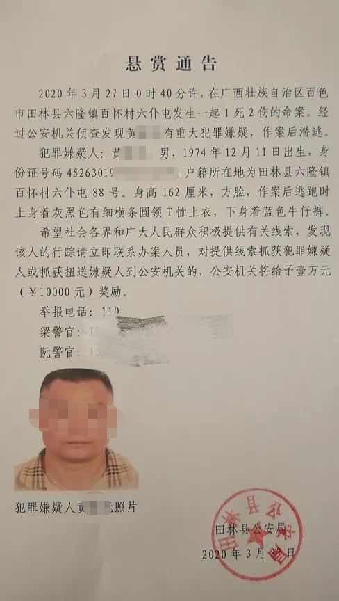 小学生手拉手跳楼?南京警方:已治安处罚散布谣言者