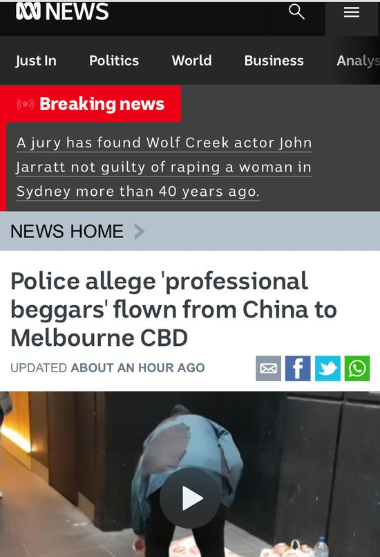 """ABC截图:警方称""""职业乞丐""""从中国飞往墨尔本CBD"""
