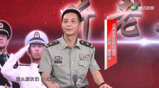 魏文波少将(资料图)