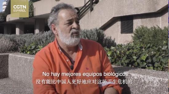 胡里奥接受CGTN西班牙频道采访