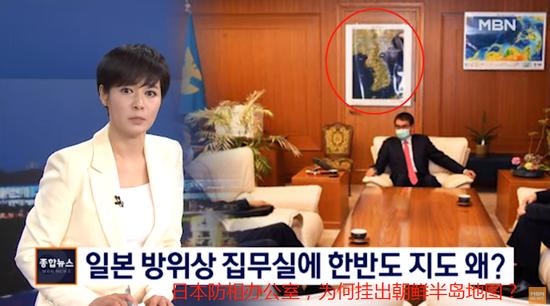 韩媒报道截图(MBN电视台)