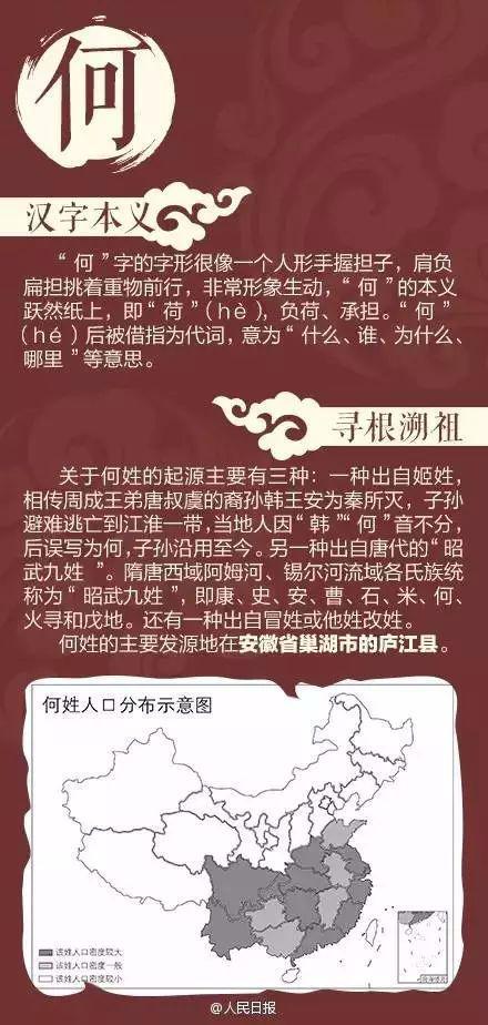 中国女足于28日晚回国 全队将深刻总结 相关人员面临被问责
