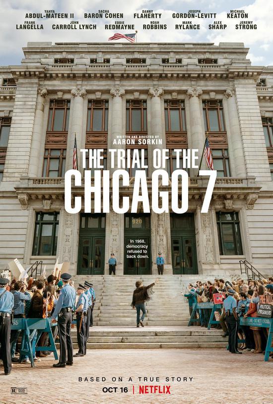 《芝加哥七君子审判》