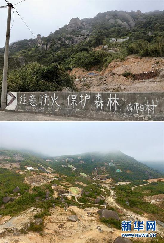福州市长乐区江田镇南阳山腹地分布着众多偷建抢建的坟墓(拼版照片,3月14日摄)。新华社记者 姜克红 摄