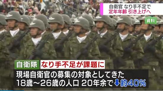 (NHK电视台视频截图)