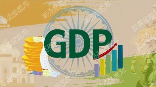 印度GDP增速全球第一 为何就业增长率几乎为零?_法国新闻_法国中文网