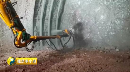 湿喷机械手
