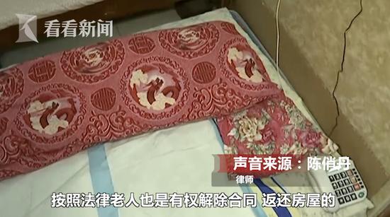 80岁独居老人送房产求照顾 结果被骗无家可归